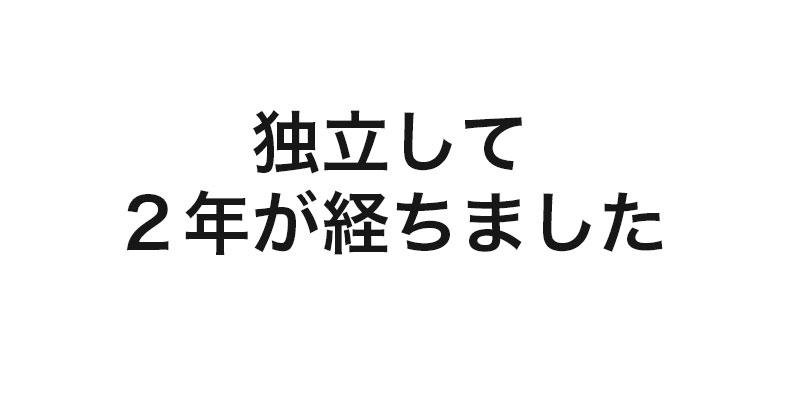ashigarublog-header