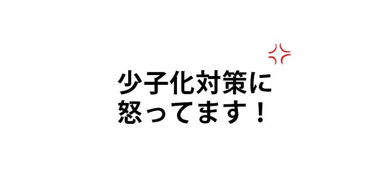 acg_blog_header