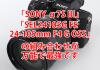 カメラは感度に強い方が絶対にいい!SONY α7S IIIは最強を証明します!